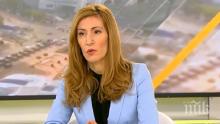 Ангелкова: Предстои да се прекратят 7-8 плажни концесии заради нарушения през лятото