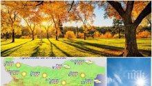 ЦИГАНСКО ЛЯТО! Слънцето огрява над цяла България - супер време за разходки (КАРТА)