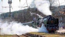 Пускат атракционен влак по повод 130 години от създаването на БДЖ