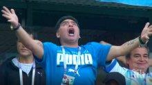 Култов Марадона - критикували го тези, които се друсали