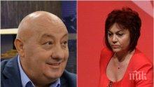Георги Гергов отговори на Корнелия пред ПИК: Не знаех, че трябва да питам БСП за личния си бизнес!