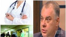 Мирослав Ненков изригна в ефир: Лекарят не ви е длъжен, вие нехаете за здравето си, а след това ревете!