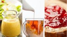 Ето кои храни не трябва да смесвате, ако искате да сте здрави!