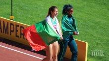ГОРДОСТ! Александра Начева ще носи знамето на България в Буенос Айрес