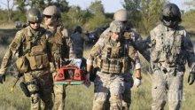 Гърция и САЩ със съвместно антитерористично учение