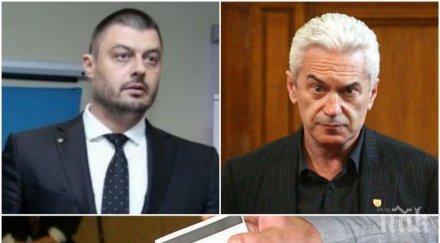 САМО В ПИК! Евродепутатът Николай Бареков хвърли бомба пред медията ни - може да се яви на евроизборите в коалиция с Волен Сидеров