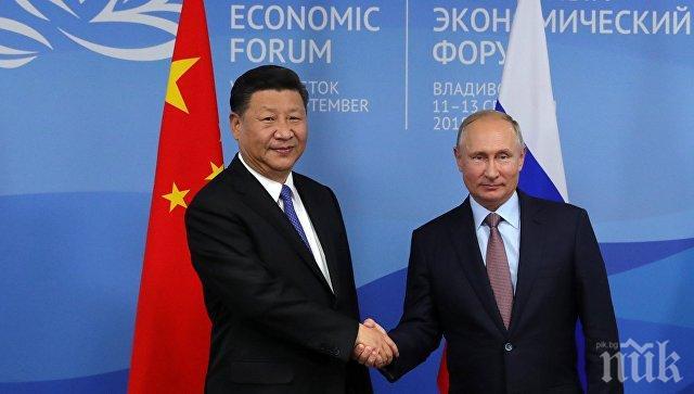 Стратегия! Русия готова да замени САЩ като вносител в Китай