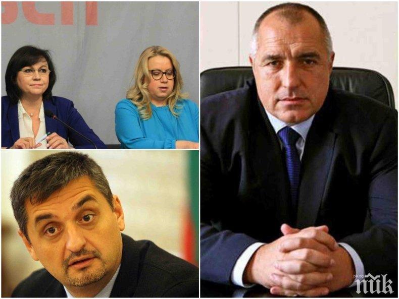 САМО В ПИК: Корнелия плаши с оставка заради SMS-ите на Кирил Добрев и Деница Златева до Борисов