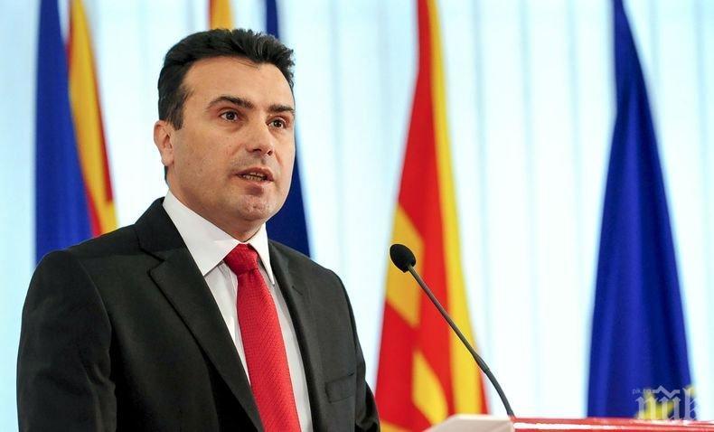 Зоран Заев: Колкото по-бързо се приложи договора за името, толкова по-добре