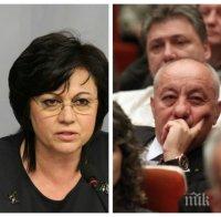 РАЗКРИТИЕ НА ПИК! Корнелия Нинова изключва Георги Гергов от БСП - погва и останалите опозиционери в партията с промени в устава