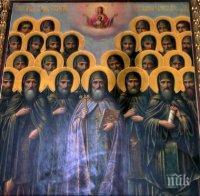 ДНЕС Е! Един голям и блестящ, но покрит с прах и забравен църковен празник