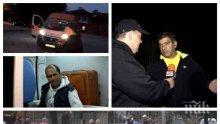 ИЗВЪНРЕДНО В ПИК TV! НАПРЕЖЕНИЕТО РАСТЕ: Над 50 мотористи нахлуха в квартала на Северин в Русе - хвърчат линейки и полиция, ромите се евакуират (ОБНОВЕНА/СНИМКИ)