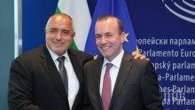 Манфред Вебер поздрави Борисов за разкриването на убийството на Виктория