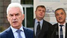 ГОРЕЩО! Волен Сидеров прикани Борисов, Симеонов и Каракачанов да слязат от лимузините: Имам предложение за главен секретар