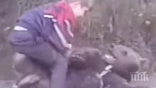 Вижте как 9-годишният Хабиб Нурмагомедов се бори с мечка (ВИДЕО)