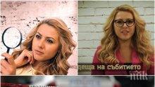 ИЗВЪНРЕДНО В ПИК TV! Без камери и осветление - ето къде Виктория е била изнасилена и зверски убита (ОБНОВЕНА)
