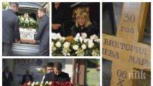 """САМО В ПИК TV! Стотици русенци се стичат в църквата """"Св. Троица"""", изпращат в затворен бял ковчег Виктория -семейството спря камерите на гробищата (СНИМКИ/ОБНОВЕНА)"""