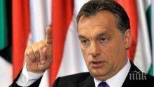 Орбан заяви: Ще се съобразявам с Москва, Анкара и Берлин
