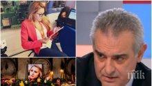 ГОРЕЩА ТЕМА В ПИК TV! Валентин Касабов от НФСБ: Лешоядите, които мразят България не успяха, благодарение на добрата работа на МВР