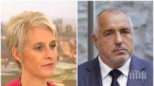 Британският посланик Ема Хопкинс със силни думи за Борисов: България беше предадена в медиите!