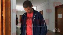 8 години затвор за Момчил Баев, убил бургазлийката Неда със 130 км/ч