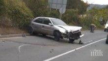АД НА ПЪТЯ! Тежка катастрофа затвори пътя за Кюстендил, полицията със съвети към шофьорите