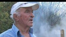 НА КОСЪМ! Мъж едва не запали цяло село в Благоевградско