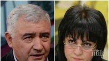 САМО В ПИК! Атанас Мерджанов разкри клати ли се столът на Корнелия Нинова - ето какви ще бъдат ходовете на вътрешната опозиция в БСП
