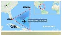 Гърци разкриха мистерията на Бермудския триъгълник