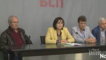 Корнелия Нинова заби клин в отношенията на БСП с ДПС