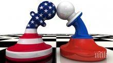 Учен от Харвард алармира: Студът между САЩ и Русия стигна до точка на замръзване