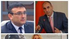 ИЗВЪНРЕДНО В ПИК TV! Младен Маринов с отчет пред депутатите от вътрешната комисия: Доминира версията, че убийството е случайно с цел задоволяване на сексуален нагон