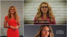 Позор за попкръстювците, които опетниха България! Браво на достойната българска полиция!