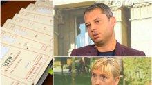 ПИК TV: Елена Йончева пак изтрещя - завежда нови дела, този път за клевета срещу Цветанов и Делян Добрев