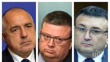 ИЗВЪНРЕДНО И ПЪРВО В ПИК TV! Борисов, Цацаров и Младен Маринов с първи горещи разкрития за заловения убиец на Виктория. Премиерът гневен на Брюксел и медиите (ОБНОВЕНА)