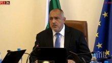 Премиерът Борисов ще участва в петъчния парламентарен контрол