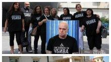 Изнесете от улицата майките-рекетьорки! Те са оръжие на БСП и Слави Трифонов, протестът им е грозна спекула