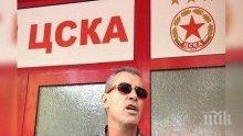 """Относно случващото се на """"Армията""""! Майкъла с горещ коментар: Гриша Ганчев..."""