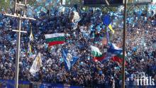 """Преди дербито Лудогорец - Левски! Ето какво се случва при """"сините"""""""