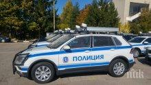 Полицията в Благоевград с 19 нови офроуд патрулки