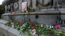 Русе се прощава с Виктория Маринова