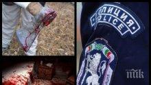 Селски скандал завърши с клане