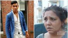 РЕШЕНО: Германия екстрадира убиеца Северин