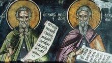 ПРАЗНИК! Свети Теодор бил подложен на жестоки мъчения, за да се откаже от почитта към иконите