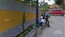 КУРИОЗ! Перуанец хвана жена си в изневяра, гледайки Google Maps