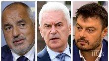 """""""Атака"""" кандидатства при европейските консерватори, търсят обединение с ГЕРБ след евроизборите"""