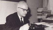 Наследници на Димитър Талев съдят Македония