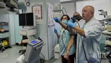 ВМА с нов модерен апарат за диагностика при рак на белия дроб