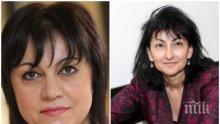 САМО В ПИК TV! Висша шефка в БСП с тежки обвинения срещу Корнелия Нинова и авторитарното й управление (ОБНОВЕНА)