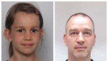 В НЕИЗВЕСТНОСТ: Изчезнаха 7-годишно момиченце и баща му, МВР ги издирва
